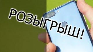 РОЗЫГРЫШ Pixelphone M1!
