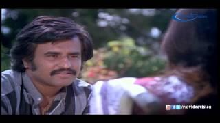 Un Kannil Neer Vazhindal (1985) Tamil Movie