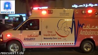 [Dubai] Emergency Medical Services (collection)