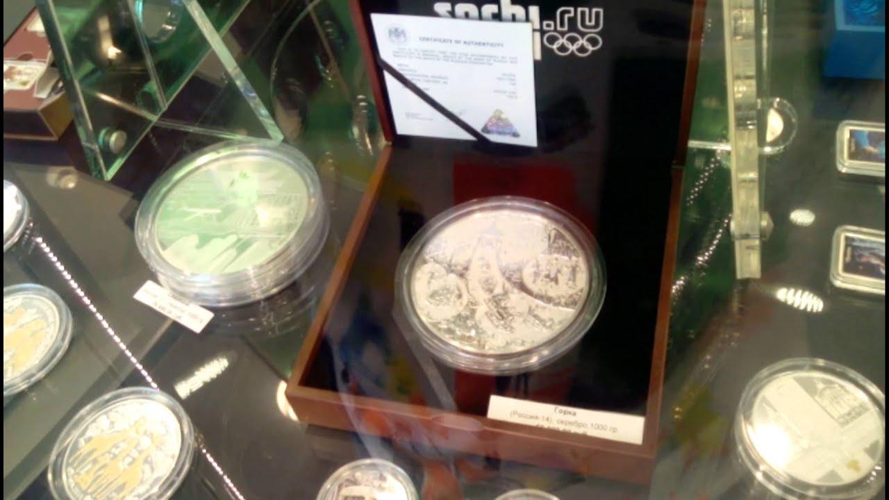 Обзор монеты 3 рубля 2015 г Георгий Победоносец / Нумизматика .