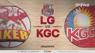 【HIGHLIGHTS】 Sakers vs KGC | 20181101 | 2018-19 KBL
