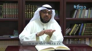 يمارس العادة السرية في رمضان فما حكمة Youtube