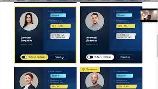 Смотреть видео форекс реальный курс - пример торговли на форекс в реальном времени онлайн