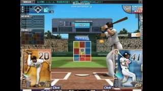 プロ野球MAX 2013 ライトスタンドボーナス獲得