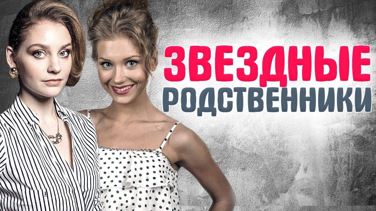 Упскрит у знаменитостей и телевидуших видео