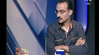 زوج ضحية سرقة قناة الفالوب : انا اثق في زوجتي ولو معملتش المنظار مكنتش صدقت