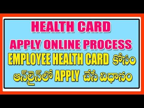 Health Card Online Application