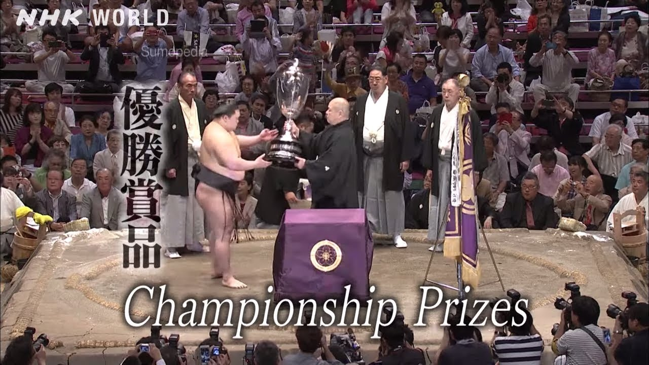 Photo of Championship Prizes [優勝賞品] – SUMOPEDIA – video