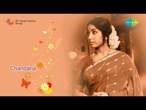 Chandana | Oh Rama Chakkani song