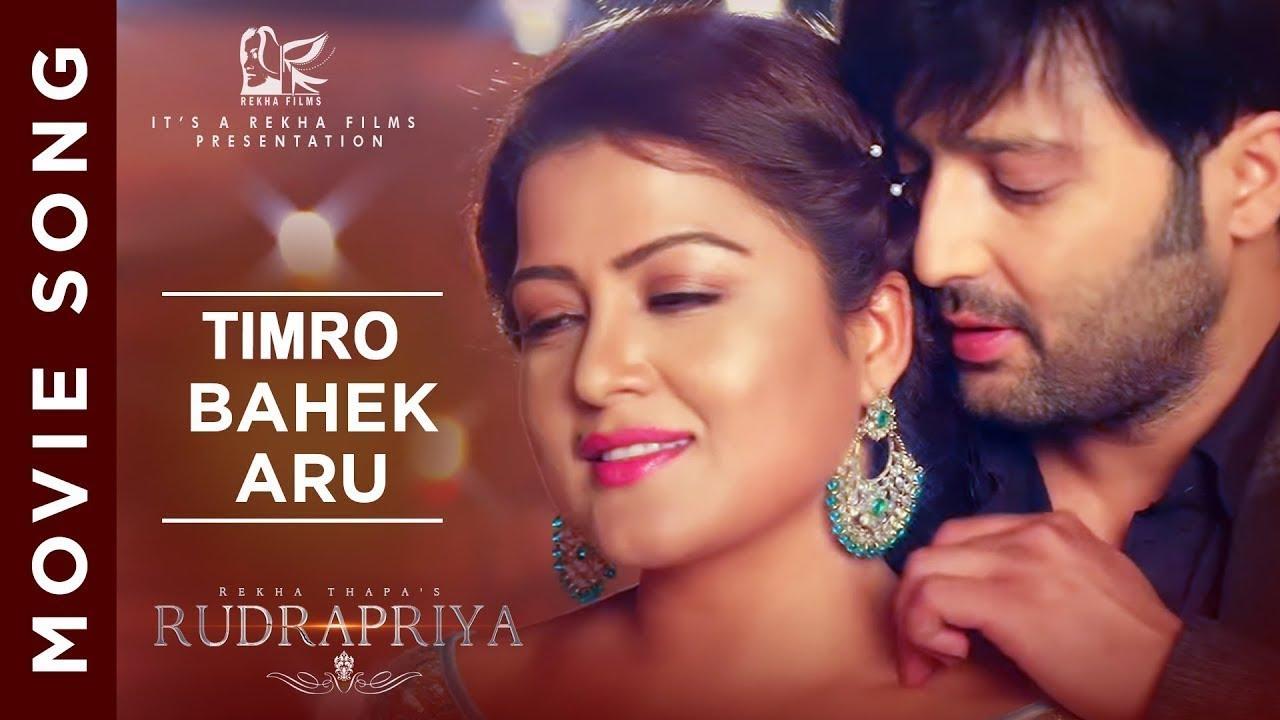 New Nepali Movie Song 2017 Timro Bahek Aru