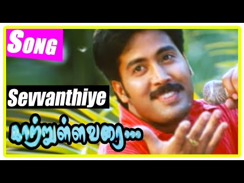 Kaatrulla Varai Tamil Movie | Scenes | Sevvanthiye Song | Jai Akash decide to go to Chennai
