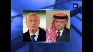 جلالة الملك عبدالله الثاني .. تعزية الرئيس التونسي بضحايا تفجير حافلة الأمن الرئاسي