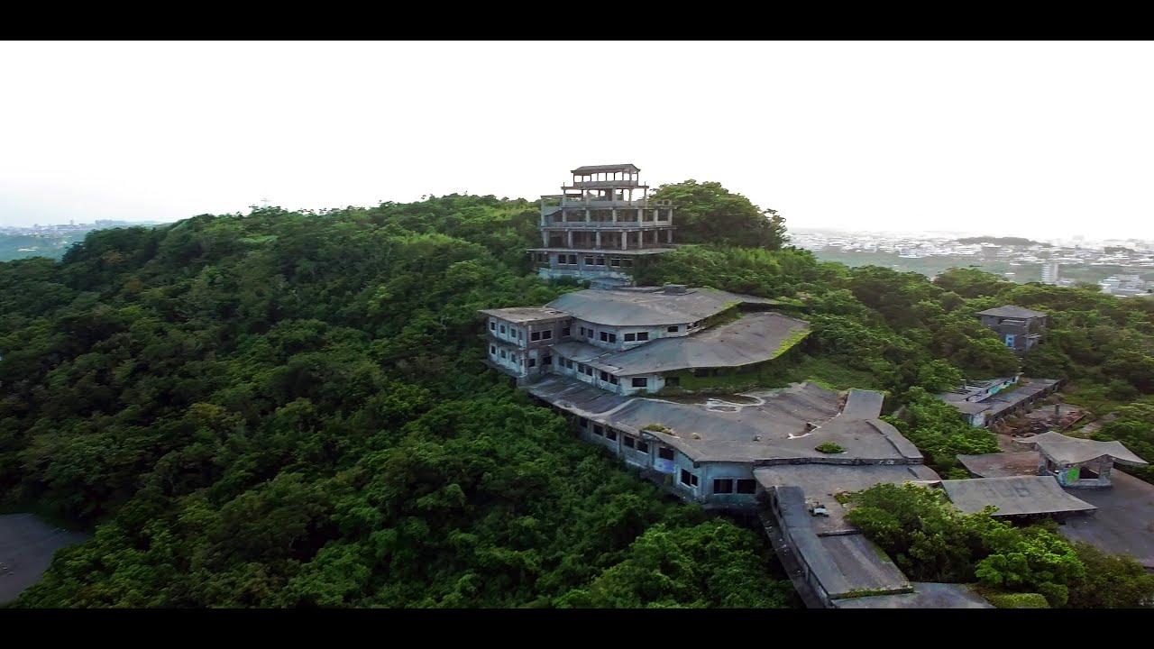 中城高原ホテル ドローン空撮 4K - YouTube