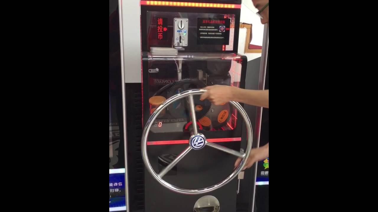 penny souvenir coin press machine