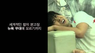 """120420 """"I AM"""" Movie New Promotion Clip"""