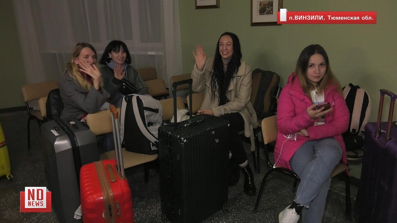 2 недели под охраной: эвакуированных из Китая выпустили из санатория под Тюменью