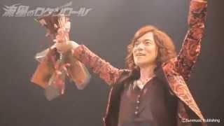 2015年10月12日・東京ヤクルトホール DIAMOND YUKAI 30th ANNIVERSARY L...