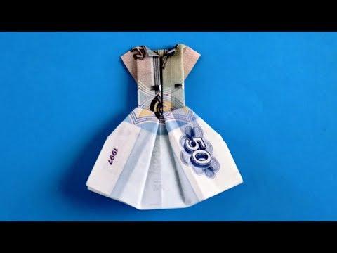 Как из купюры сделать платье