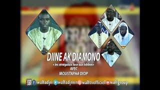 "REPLAY GRAND SOIR 11 07 2019 DIINE AK DIAMONO : ""LE SÉNÉGAL FACE AUX LOBBIES"""