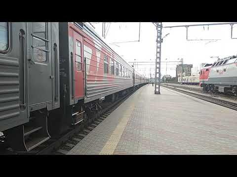 ЭП2К-127 с поездом 243 Анапа - Новокузнецк