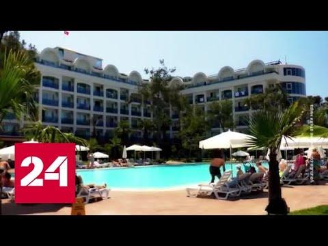 Отдых в Турции стал смертельно опасным: за последнюю неделю погибли три туристки из России - Росси…