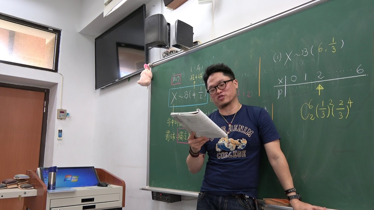 103課綱高三上進度理組第7堂2(二項分布期望值與變異數) - YouTube