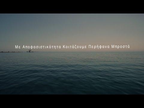 Cyprus Ship Registry
