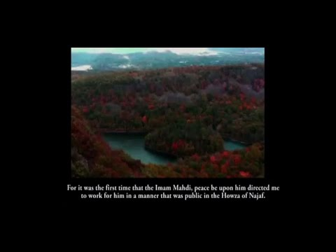 Sermon of the story of meeting Imam Al Mahdi a.s. by Imam Ahmed Al Hassan a.s.