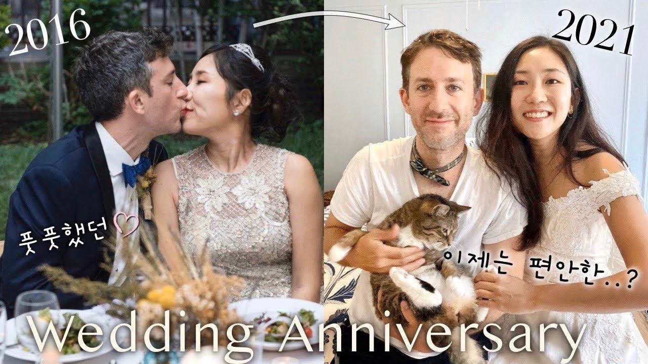 결혼한지 5주년💍   오랫만에 웨딩드레스를 입어보..아..안맞..+ 앞으로 몇년을 더 같이 살수있을까?🤔