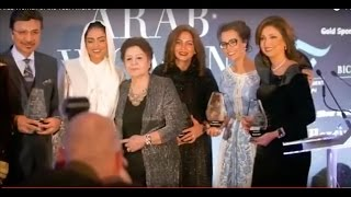 Arab Women of the Year Award 2016 | London, UK