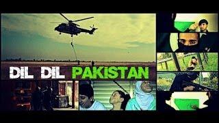 Sham Idrees | Karter Zaher - Dil Dil Pakistan (Prod. by Kemyst)