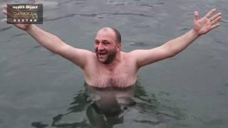 """16-й выпуск Однажды в Осетии """"Мечта"""""""