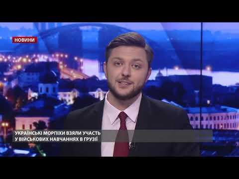 Підсумковий випуск новин за 21:00: Масові протести у Москві