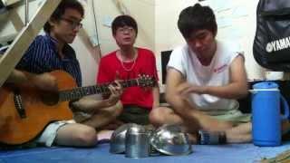 Em của ngày hôm qua Cover - Aladdin Band (Xoong nồi chén chảo Version)
