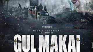 GUL MAKAI | official trailer | AKA Malala youafzai #faisaljack #superstar