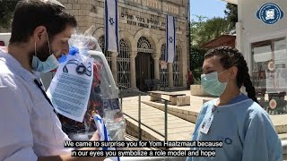 Surprising Three Olim on Yom Haatzmaut