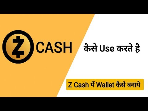Z Cash Wallet कैसे Create करते है      How to create Zcash Wallet