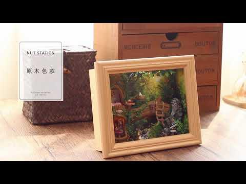 Nut's Station 3D Wooden Mini DIY Dollhouse ED501