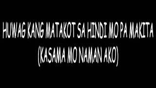 huwag kang matakot by eraserheads lyrics