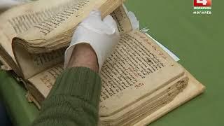 Эксклюзивное видео уникальной книги ''Апостол'' Спиридона Соболя [БЕЛАРУСЬ 4| Могилев]