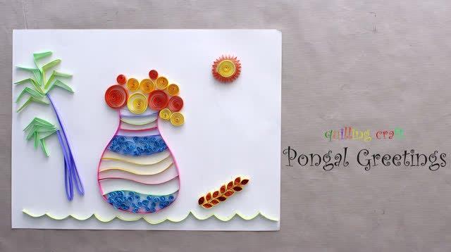 Diy paper quillig pongal greetings youtube diy paper quillig pongal greetings m4hsunfo