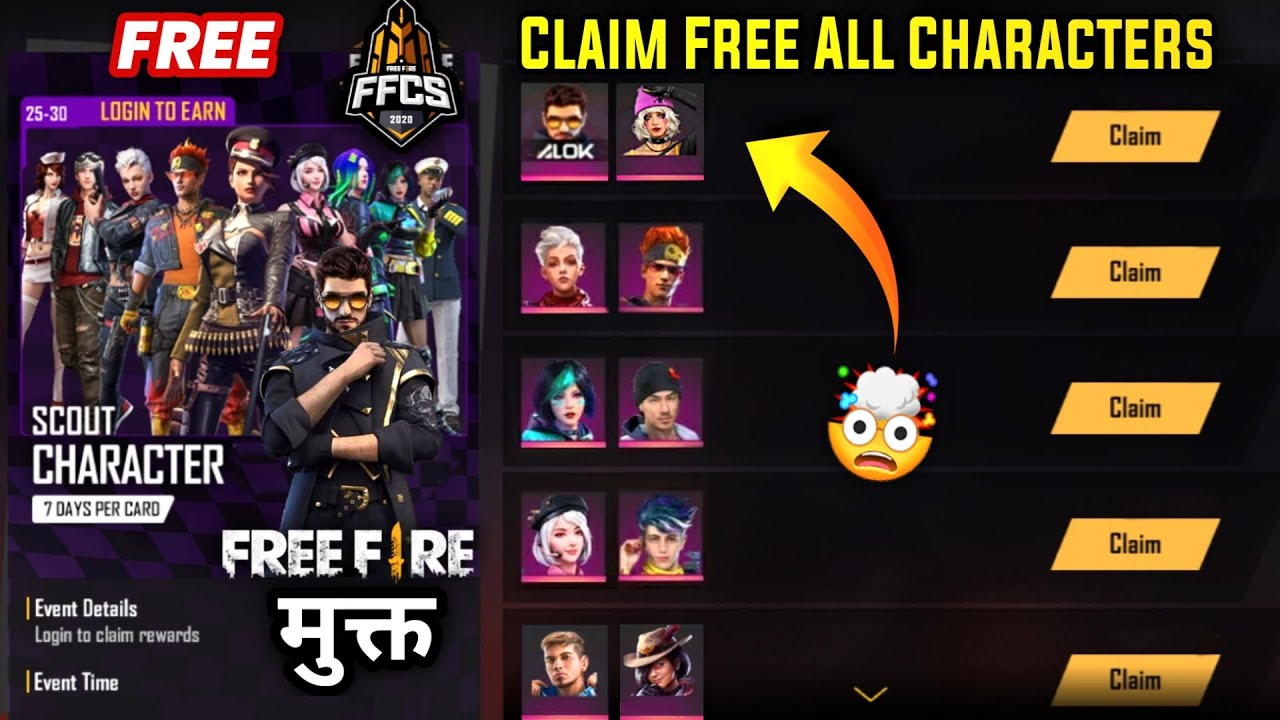 Free Fire Upcoming New Event Rewards    Claim All Characters    FFCS Event Rewards    New Update
