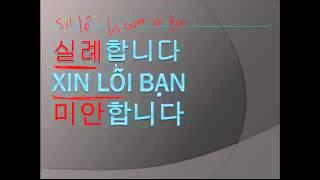 Mẫu câu tiếng Hàn thông dụng