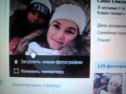Моя страница в вконтакте!