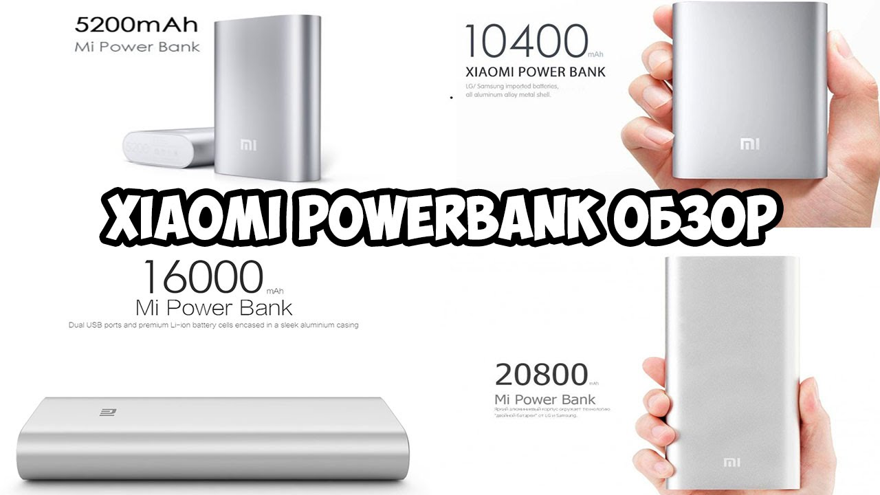 Ipro ip-43 20800 mah power bank vs xiaomi yddyp01 20000 mah power bank comparison on basis of features, connectivity, power requirement, battery, reviews & ratings and much more with full phone specifications at gadgets. X. Icon intex it-pb11k 11000 mah power bank (white) ₹ 899. Buy @amazon. Summary.