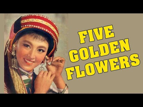 Wu Tang Collection - Five Golden Flowers (English Subtitled)