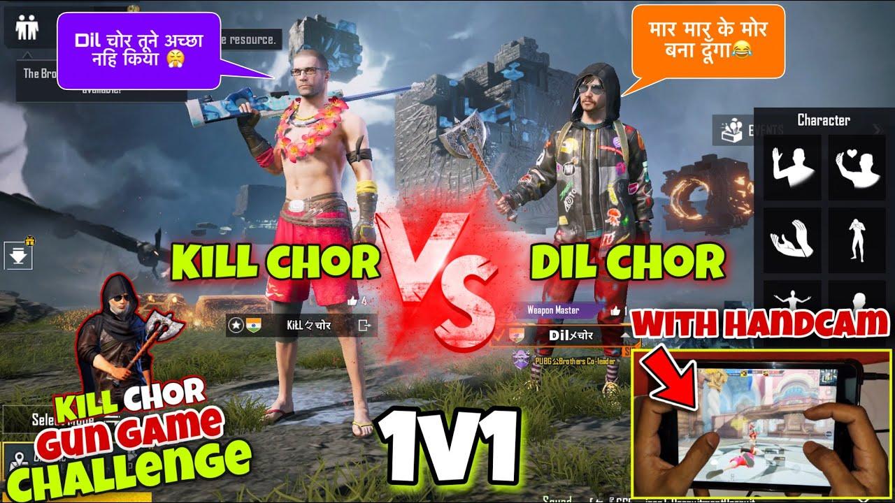 🔥 Kill Chor Vs Dil Chor Gun Game Challenge (Handcam) Pubg Mobile - Kill Chor