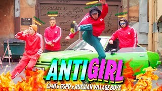 Смотреть клип Cmh X Gspd X Russian Village Boys - Anti Girl