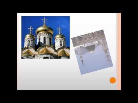 Культура и религия урок по орксэ 4 класс видео