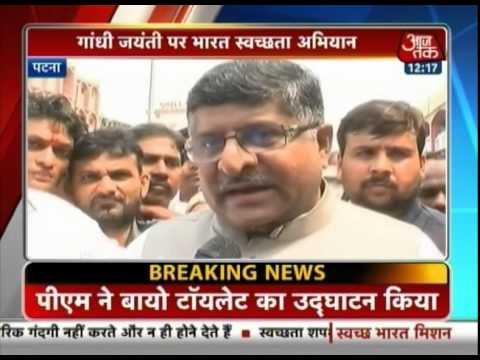 Law Minister Ravi Shankar Prasad sweeps Patna Railway Station